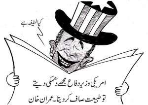 امریکی وزیر دفاع مجھے دھمکی دیتے تو طبیعت صاف کر دیتا ۔ عمران خان