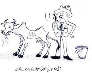 آئی ایم ایف پاکستانی معیشت کا جائزہ لے گا ۔ خبر
