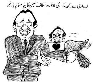 آصف علی زرداری سے رحمان ملک کی ملاقات ، الطاف حسین کا پیغام پہنچایا ۔ خبر