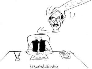 وزیراعلی سندھ کی تبدیلی کا امکان ۔ (خبر)