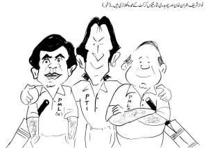 نواز شریف ، چوہدری نثار علی خان ، اور عمران خان ، تینوں کرکٹکےعمدہ کھلاڑی ہیں ۔ (خبر)