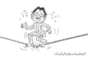 پرویز مشرف کا مقدمہ نازک مرحلے میں داخل ہو گیا ۔ (خبر)