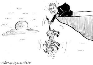 معیشت کو ڈوبنے سے بچا لیا ہے ، اسحاق ڈار