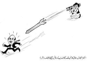 سکینر سکینڈل، وفاق کا رحمن ملک کے خلاف نیب کو ریفرنس بھیجنے کا فیصلہ ۔ (خبر)