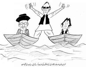 عمران خان اور طاہر القادری کے موقف کی حمایت کرتے ہیں ۔ چوہدری شجاعت حسین