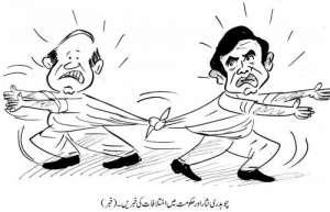 چوہدری نثار علی خان اور حکومت میں اختلافات کی خبریں ۔ (خبر)