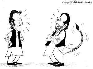 مسلم لیگ ن ارسلان افتخار کے پیچھے نہیں کھڑی۔ پرویز رشید