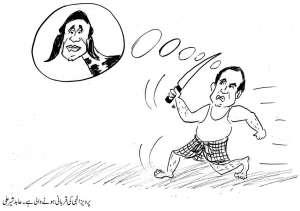 پرویز الہی کی قربانی ہونے والی ہے، عابد شیر علی