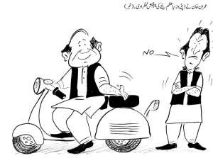 عمران خان نے ڈپٹی وزیراعظم بننے کی پیشکش ٹھکرا دی ۔(خبر)