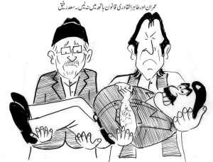 عمران خان اور طاہر القادری قانون ہاتھ میں نہ لیں۔ سعد رفیق
