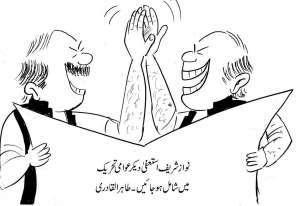 نواز شریف استعفی دے کر پاکستان عوامی تحریک میں شامل ہو جائیں، طاہر القادری