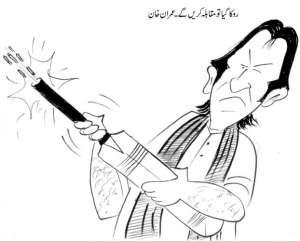روکا گیا تو مقابلہ کریں گے، عمران خان