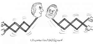 حکومت اور تحریک انصاف کا غیر مشروط مذاکرات کا اعلان۔(خبر)