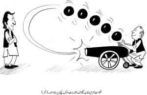 حکومت عمران خان کیخلاف مقدمات واپس لینے پر رضا مند۔ خبر
