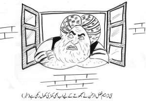نئی ترامیم۔۔۔ فضل الرحمن نے سمجھوتے کیلئے اب بھی کھڑکی کھول رکھی ہے۔ خبر