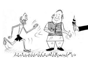 وزیراعظم کی ہدایت پر بجلی کی قیمتوںمیں کمی کی سمری کی تیاریاں شروع۔ خبر