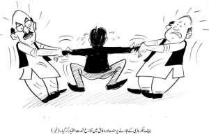 چیف سیکرٹری کے تبادلے پر سندھ حکومت اور وفاق میں تنازع شدت اختیار کر گیا ۔ (خبر)