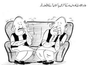 طاہر القادری کا رواںماہ کے آخر میں پاکستان آنے کا فیصلہ ۔ (خبر)