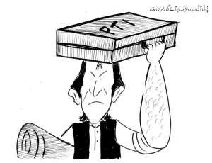 تحریک انصاف دوبارہ سڑکوں پر آئے گی، عمران خان