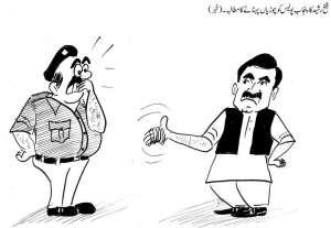 شیخ رشید کا پنجاب پولیس کو چوڑیاں پہنانے کا مطالبہ۔ (خبر)