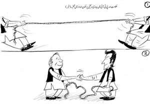 حکومت اور تحریک انصاف میں جاری سرکشی پرسکون انداز میں ختم۔ (خبر)