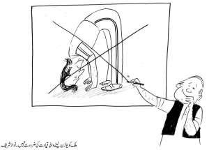 ملک میں یو ٹرین لینے والی قیادت کی ضرورت نہیں، نواز شریف