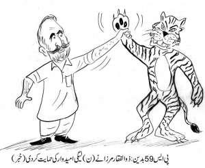 پی ایس 59 بدین، ذوالفقار مرزا نے مسلم لیگ ن کے امیدوار کی حمایت کا اعلان کر دیا۔ (خبر)