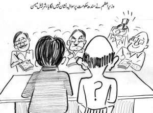 وزیراعظم نے سندھ حکومت پر سوالیہ نشان نہیںلگایا۔ شرجیل میمن