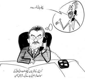 کراچی کے شہریوں کو مفت وائی فائی کی سہولت فراہم کی جائے گی، شرجیل میمن