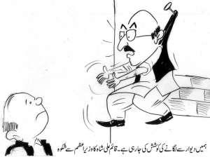قائم علی شاہ کا وزیراعظم سے شکوہ