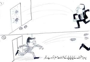 پرویز مشرف نے پی پی کے الزامات مسترد کر دیئے۔ خبر
