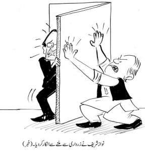 نواز شریف نے آصف زرداری سے ملنے سے انکار کر دیا۔ خبر