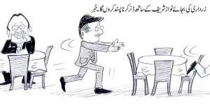 آصف زرداری کی بجائے نواز شریف کے ساتھ ڈنر کرنا پسند کروں گا، پرویز مشرف