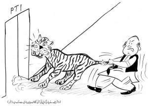 نواز شریف نے پارٹی کو تحریک انصاف کیخلاف بیان بازی سے روک دیا۔ (خبر)