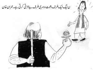 مسلم لیگ ن ایک طرف دعوت دوسری طرف بے عزتی کرتی ہے، عمران خان