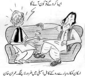 ارکان کو کاروبار سے روکنے کا بل اسمبلی میں ضرور لائیں گے، عمران خان