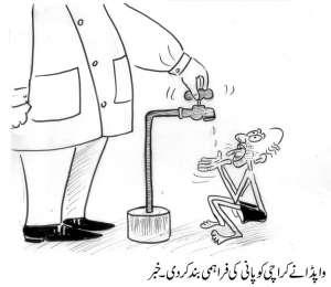 واپڈا نے کراچی کو پانی کی فراہمی بند کر دی۔ خبر