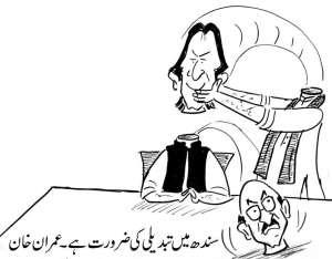 سندھ میں تبدیلی کی ضرورت ہے، عمران خان