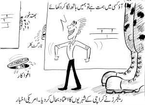 رینجرز نے کراچی کے شہریوں کا اعتماد بحال کر دیا، امریکی اخبار