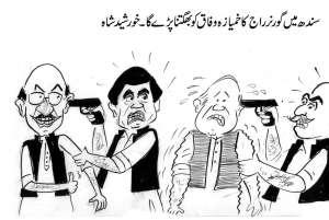 سندھ میں گورنر راج کا خمیازہ وفاق کو بھگتنا پڑے گا، خورشید شاہ
