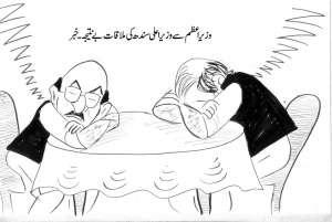 وزیراعظم سے وزیراعلی سندھ کی ملاقات بے نتیجہ۔ خبر