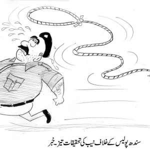سندھ پولیس کیخلاف نیب کی تحقیقات ..