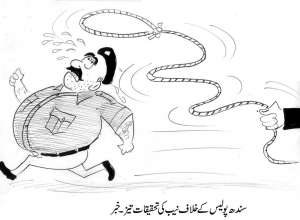 سندھ پولیس کیخلاف نیب کی تحقیقات تیز۔ خبر