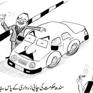 سندھ حکومت کی چابی آصف زرداری ..