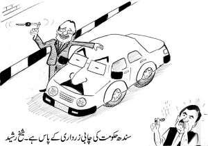سندھ حکومت کی چابی آصف زرداری کے پاس ہے، شیخ رشید