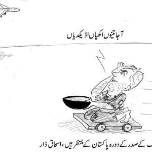 عالمی بینک کے صدر کے دورہ پاکستان ..