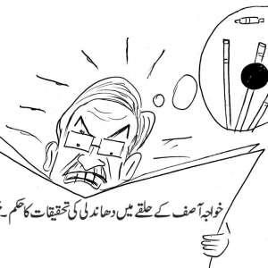خواجہ آصف کے حلقے میں دھاندلی ..