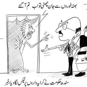 سندھ حکومت نے کرایہ داروںپر ..