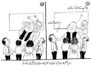 وزیراعظم کا اسلام آباد کے سکول کا دورہ، بچوںمیں گھل مل گئے، خبر