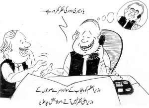وزیراعظم کو پنجاب کے سوا دوسرے صوبوں کے وزیراعلی نظر نہیں آتے، مولا بخش چانڈیو